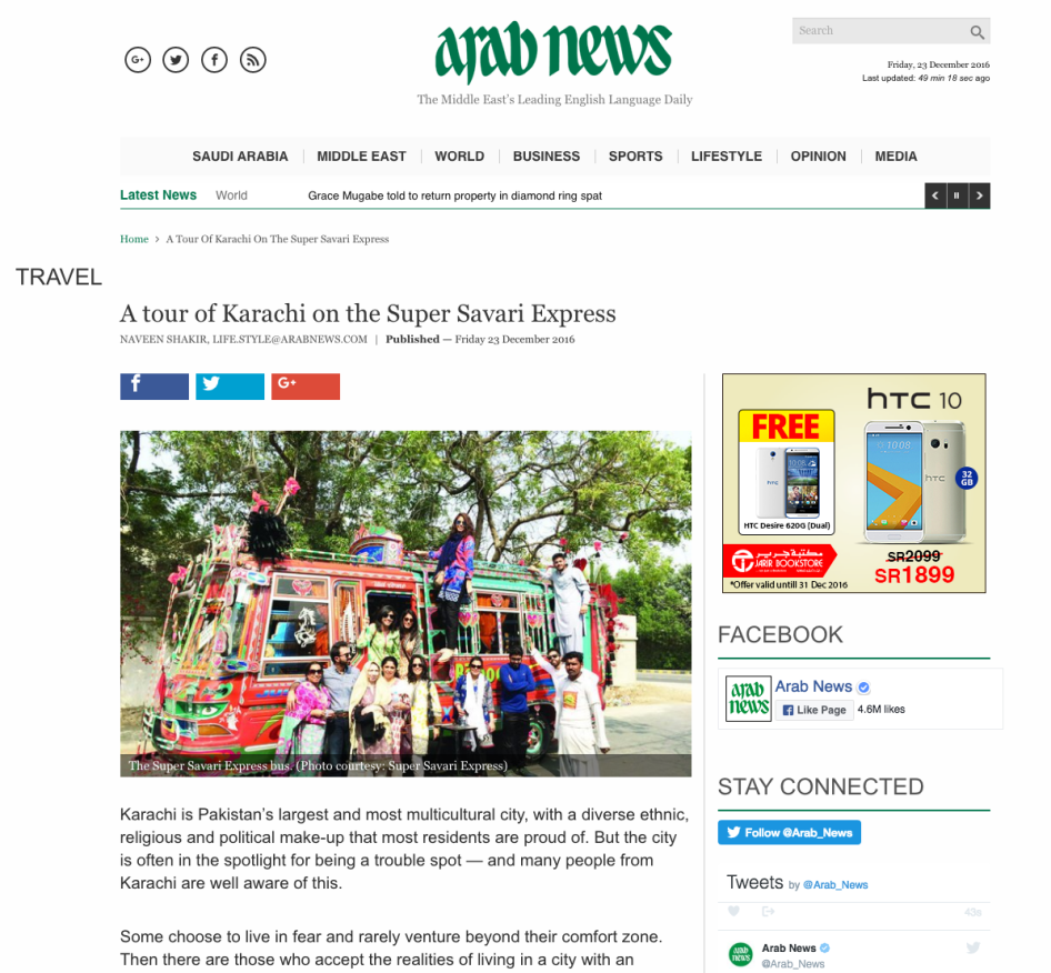 Arab News - Super Savari Express.png